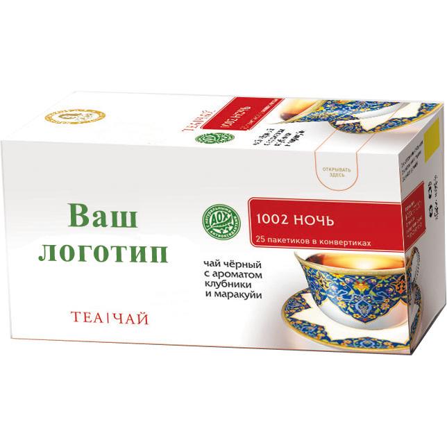 упаковка чая с логотипом